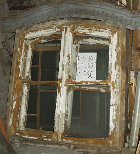 Renoveerimata vana aken
